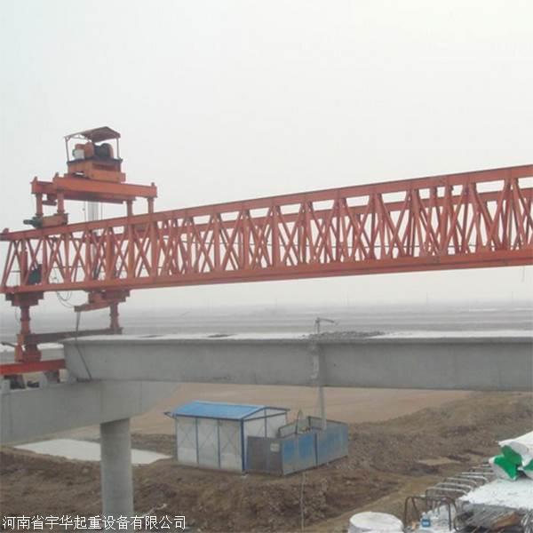 宇华 架桥机 公路架桥机厂家直销 450吨架桥机 双导梁图片