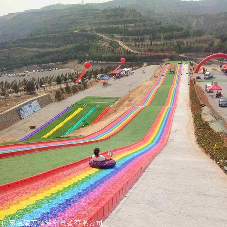 游乐设备厂家供应七彩滑道 彩虹滑梯 山地户外斜坡