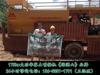 煤礦噴播噴播設備130米噴播機價錢