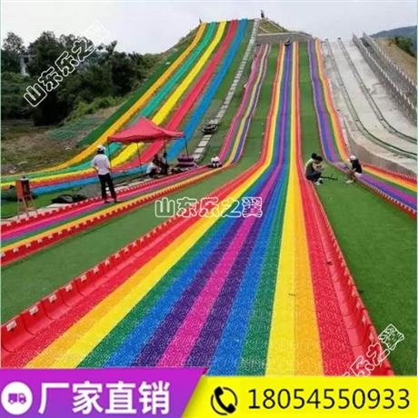 户外大型网红项目 彩虹滑道 亲子彩虹滑梯 七彩滑草滑道