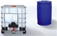 鞍山IBC吨桶生产厂家海城新旧吨桶批发台安岫岩塑料桶价格合理