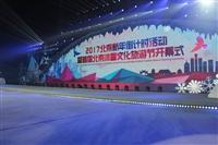 冬奧會冰雪滑冰模擬冰板  攜帶型 冰壺球  工程塑料地壺球
