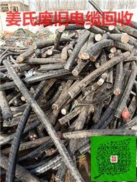 安阳电缆回收公司废旧电缆回收专区