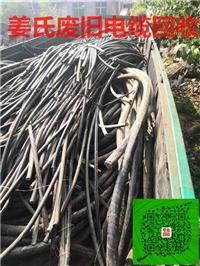 福州电缆回收公司铝导线回收专区