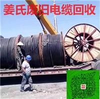南昌电缆回收公司废线缆回收欢迎