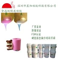深圳硅胶厂家 食品级硅胶价格 加成型硅胶硬度可调