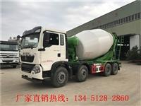 漳州T5G轻量化搅拌车多少钱一辆