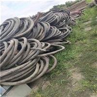 2020-龙泉二手电缆回收报价龙泉通信电缆回收
