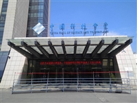 北京合影架子出租,冲洗大合影集体照,电话