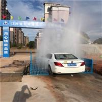 云南水泥厂全自动洗车机参数