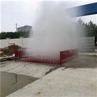 北京水泥厂用冲洗平台型号
