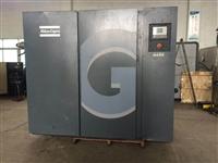 二手阿特拉斯空压机GA75+FF 性能稳定 价格好