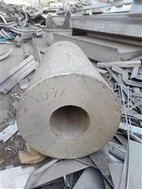 大庆高价回收废铝屑/铝块稀土铝灰/ 厂家高价铝箔铝合金铝纸