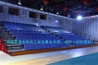 台湾觀眾臨時看台出租,賽事搭建看台供應商認準鼎盛鑫源