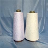 供应裕邦针织40支60支股线可染色丝光棉纱
