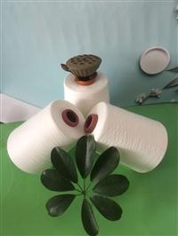 丝光纱线厂家21支丝光精梳棉40支针织丝光棉纱批发