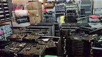 回收電子IC梧州電子元件回收 梧州收購電子芯片 梧州回收電子IC