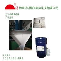 半透明硅胶 工艺品硅胶 室温硫化硅胶
