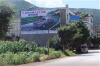 云南墙体广告公司,农村刷墙广告,昆明墙体标语广告图墙广告制作