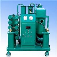 双级真空滤油机  滤油机厂家直供