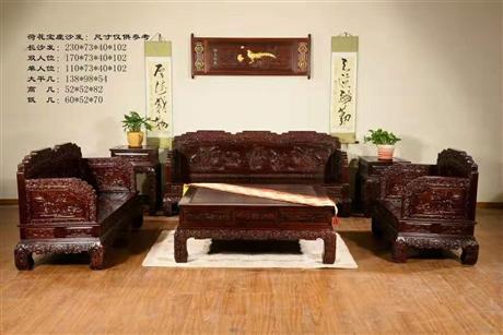 红木家具血檀沙发 实木客厅沙发 赞比亚紫檀组合图片
