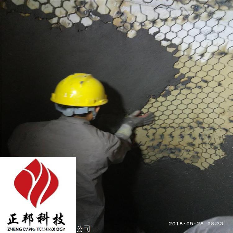 武汉高温耐磨陶瓷涂料加工图片