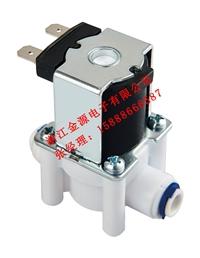 JY-F6305饮水机净水器用直流电磁阀