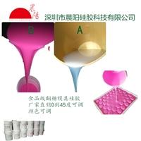 广东食品硅胶厂 AB液体硅胶