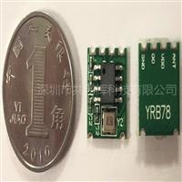超外差无线接收模块YRB78