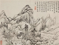 张宗苍字画 专业收购公司