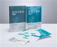 上海械字号面膜代加工厂