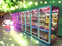 西市区广州番禺娃娃机厂家网络游戏娃娃机捕鱼机游戏机厂家