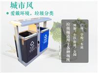 赣州市景区垃圾桶型号LY-C1利银厂家
