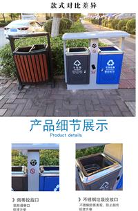 赣州市景区垃圾桶型号LY-B1利银厂家