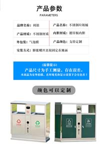 赣州市环卫垃圾桶型号LY-A2利银厂家