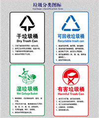 赣州市环卫垃圾桶型号LY-C2利银厂家