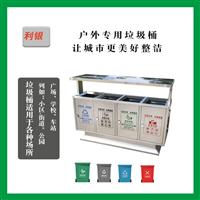 赣州市环卫垃圾桶型号LY-B1利银厂家