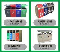 赣州市景区垃圾桶型号LY-A1利银厂家