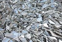 澳门太阳诚集团注册南海废铜管回收站