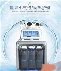 小气泡面部清洁补水仪贴牌 小气泡毛孔清洁仪价格