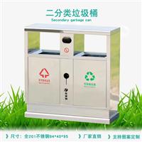 赣州市环卫垃圾桶型号LY-A3利银厂家