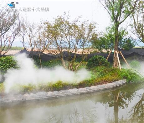 喷雾景观装备厂家