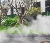 造雾天然雾机器计划