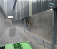 人造雾大气治理设备厂家