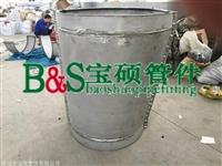 现货厂家供应特种哈夫节 抢修节 堵漏器