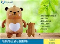 湖南澳门太阳诚集团注册厂促销自信引导抱抱熊
