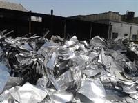 中山小榄镇联东废铝回收价格-附近多少钱一斤