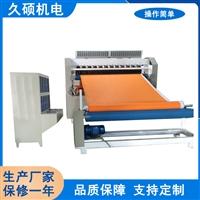 超声波压花机 全自动压棉机 布料复合压纹机源头厂家直供