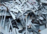 中山东凤镇小沥废塑料回收电话-哪里还有高价厂家