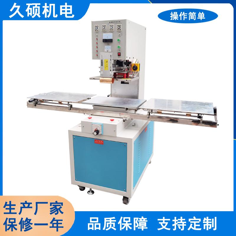 TPU充气气囊热合机 高周波气囊焊接机高频机设备